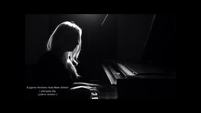 Eugene Andreev feat. Mare Simich - I still taste fire ( piano version )