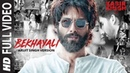 ARIJIT SINGH VERSION Bekhayali Full Song Kabir Singh Shahid K Kiara A Sandeep Reddy V Irshad