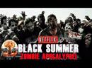 Чёрное лето / Black Summer ¦ Официальный трейлер 1 сезон, 2019 спин-офф НАЦИИ Z