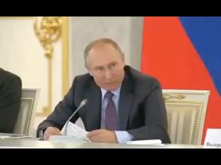 Путин о Ленине