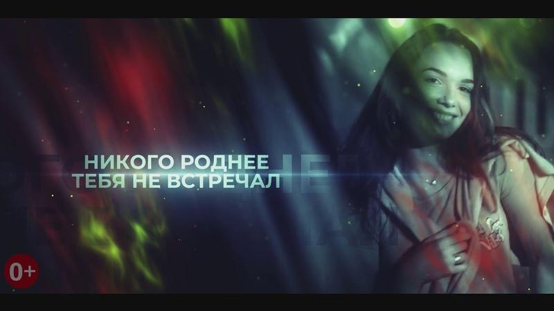 Николай Макс Призрак нашей любви