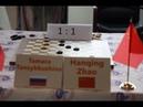 Т. Тансыккужина - Х. Чжао. Чемпионат Мира по международным шашкам 2019