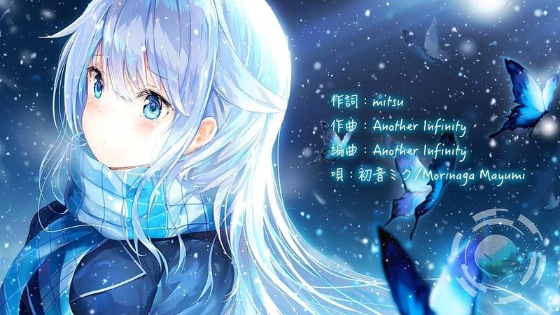 ❄ 日系女毒向 唯美次元 ❄ 祈禱之音,雪夜似咒,冰封之罪,凍結世 30