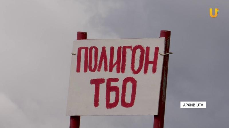 UTV В Башкирии со свалками будут бороться с помощью мобильных мусоросжигающих заводов