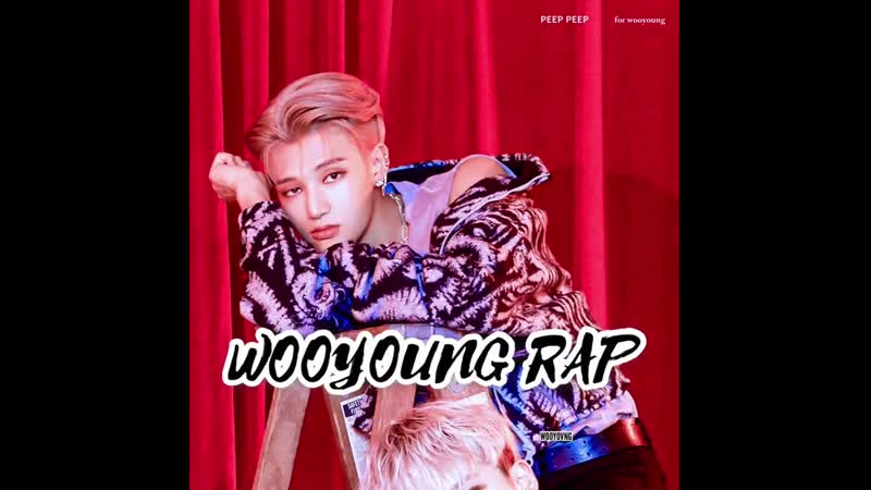 If you see this you're obligated to reply with Wooyoung rapper I don't care if you stan or not do it