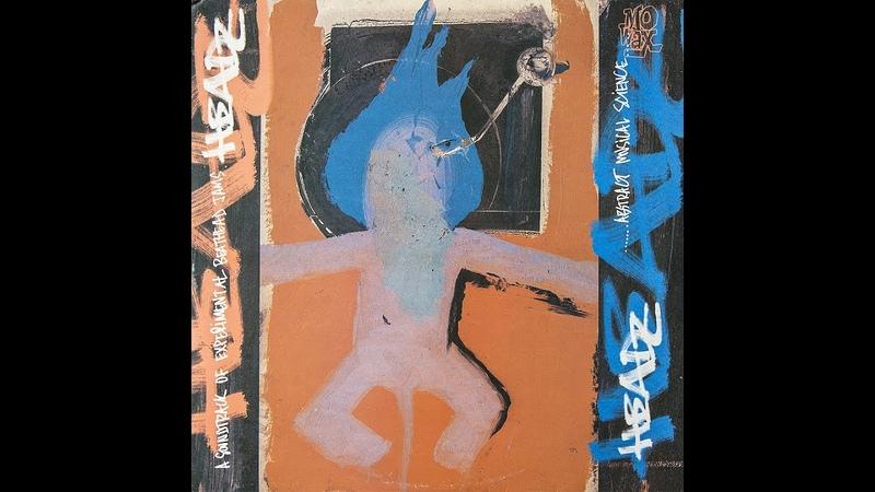 DJ Shadow - In/Flux (Alternative Interlude '93) (vinyl)