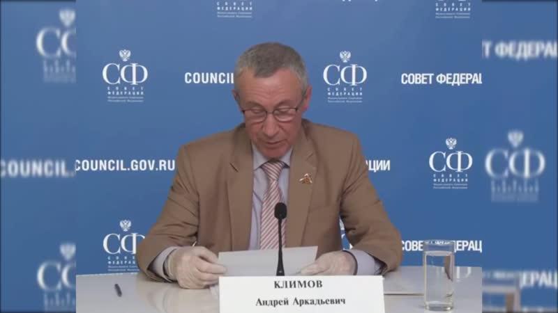 Заявление комиссии Совфеда по защите государственного суверенитета