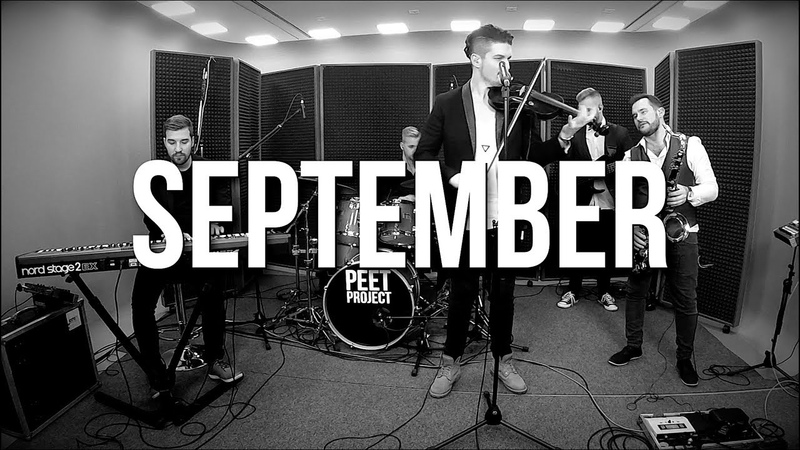 Peet Project SMOOTH LiVE September