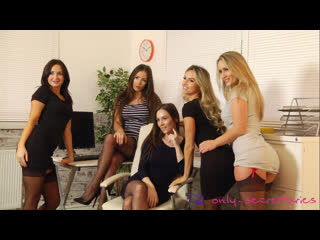 Sexy british secretaries laura h,harper,natasha anastasia,gina b,candice striptease lingerie big tits sex ass