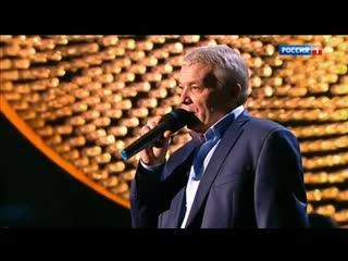 """Александр Дюмин - Белая береза (РТР, """"Привет, Андрей!"""", эфир от г.)"""