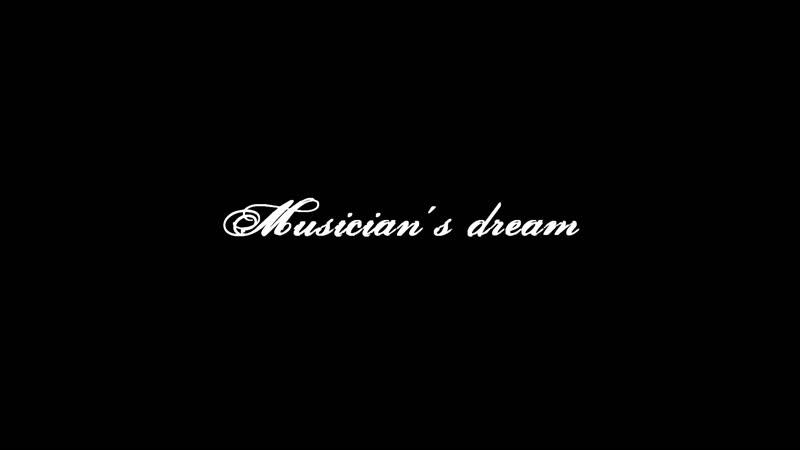 Musicians Dreams