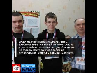 Подсмотрено NEWS/Турнир по шахматам/Великий Устюг.