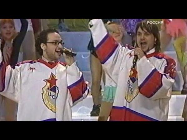 группа Премьер Министр Чтобы тело и душа были молоды 2004