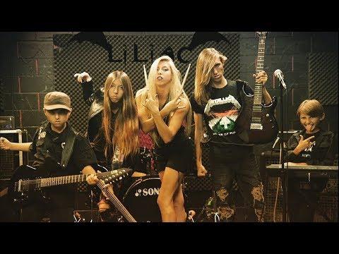 Leos в ШОКЕ от вокала 16 летней девочки LILIAC Enter Sandman Crazy Train Семейная группа