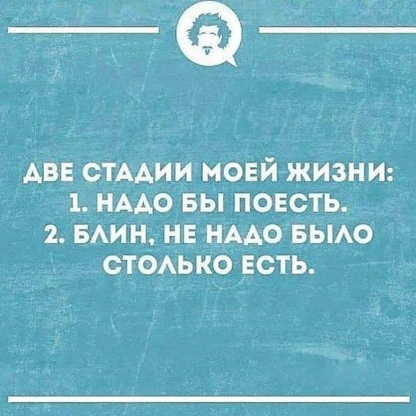Кому знакомо?
