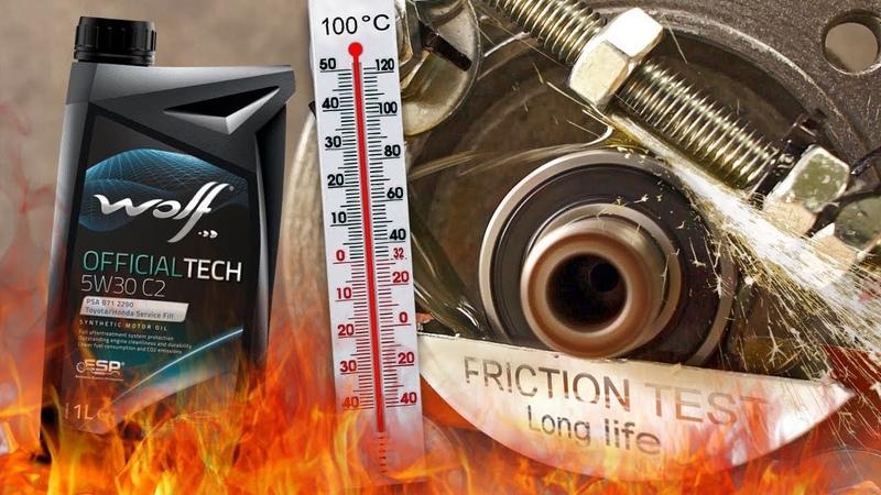 Wolf OfficialTech 5W30 C2 Jak skutecznie olej chroni silnik 100°C