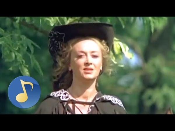 Пуркуа па из фильма Д'Артаньян и три мушкетера 1978