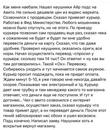 Dima Vector фотография #29