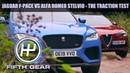 Jaguar F Pace VS Alfa Romeo Stelvio Grip Fifth Gear