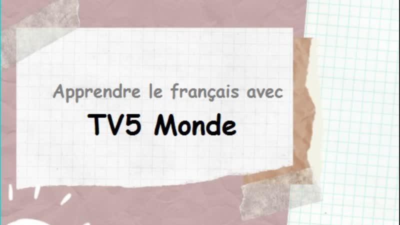 Сайт TV5Monde для изучения французского онлайн