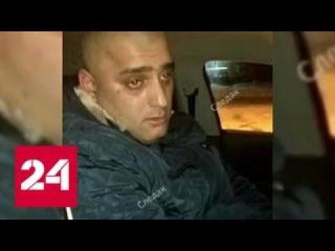 В Волгограде задержали водителя маршрутки подозреваемого в изнасиловании школьницы Россия 24