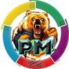 Русский Медведь, тренажёрный зал, Киселёвск