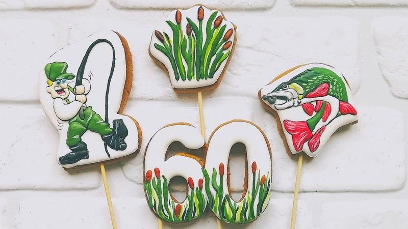 Пряники для рыбака Топперы на торт в рыбацкой тематике