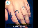 Музыкальные пальцы   АКУЛА