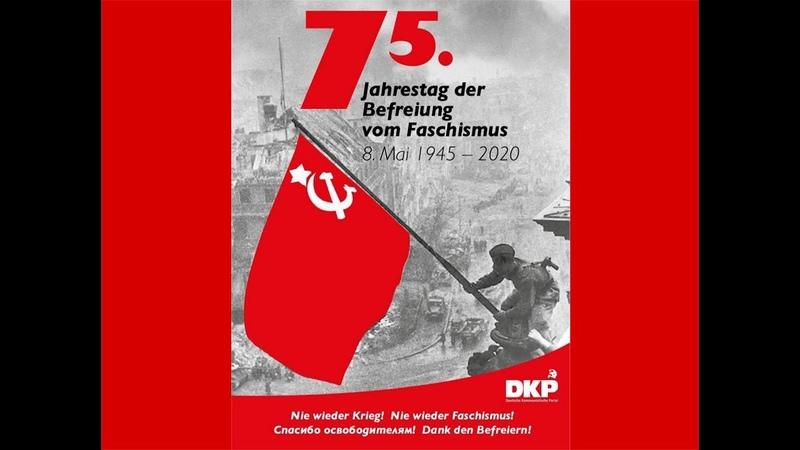 Spasibo Danke an die Rote Armee und die Sowjetunion