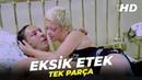 Eksik Etek | Ayla Algan Sümer Tilmaç Eski Türk Filmi Full İzle