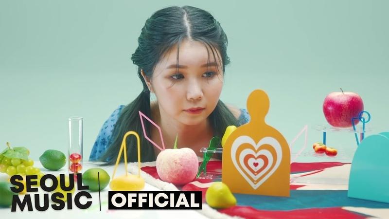 Teaser 장희원 서핑 Surfing on your mind Official Teaser