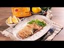 Кулинария Форель с сулугуни