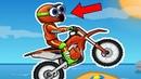 Мото экстрим - гонки на мотоцикле