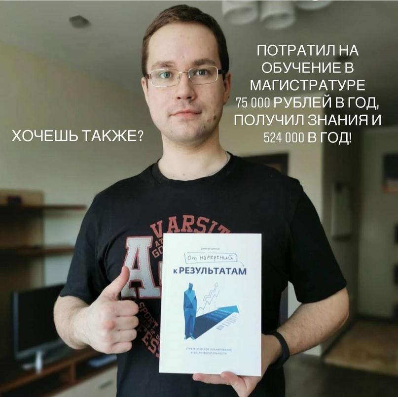 Прямой эфир «Все о социальном предпринимательстве», изображение №1