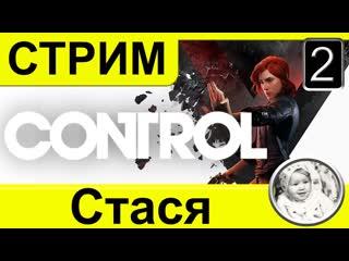 [ps4 | control] часть 2. сайды, миссии, сюжет
