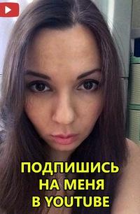 Анна Рейс Голая