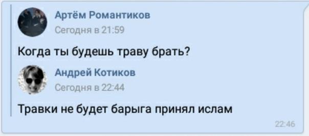 Андрей Котиков фотография #1