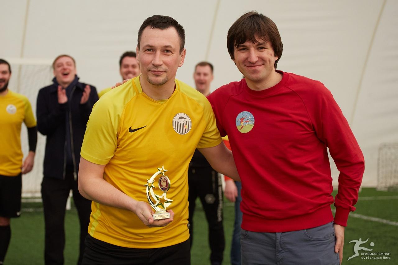 Игорь Казаков (Евгений Нестеров) - лучший игрок дивизиона Жукова.