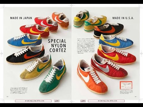 Nike Chronicle Deluxe 1971 1980 Book