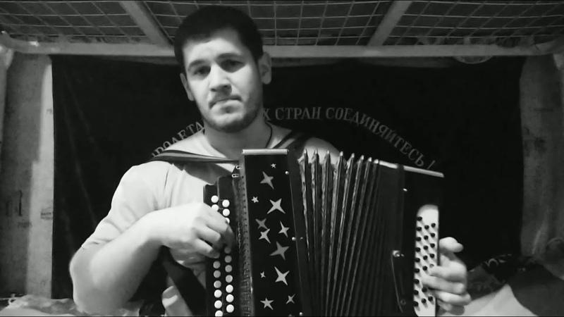 Сектор Газа - Казачья (исп.Владислав Городков).