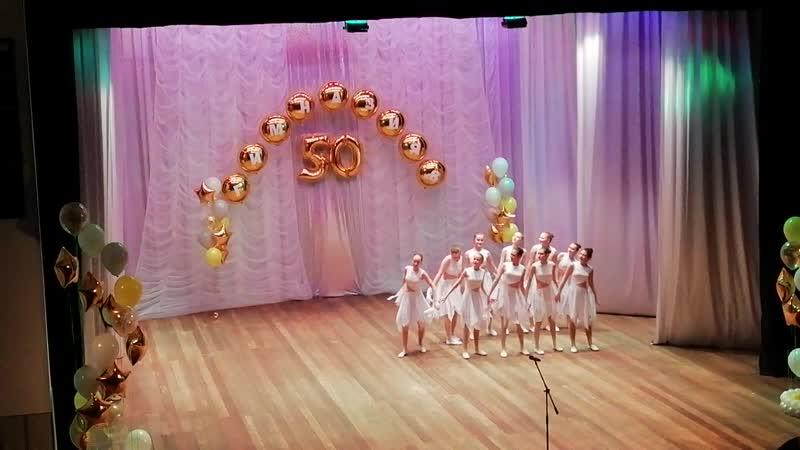 Выступление на 50 летии 8 гимназии