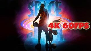 SPACE JAM A NEW LEGACY / КОСМИЧЕСКИЙ ДЖЕМ: НОВОЕ ПОКОЛЕНИЕ (2021) Warner Bros [4K 60 FPS]