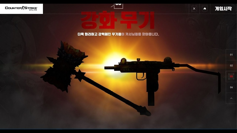 Warhammer Storm Giant 6 УЖЕ СКОРО В CSNZ CSNS ОБНОВА CSO 19 декабря 2019 CSNZ CSNS FUTURE 6