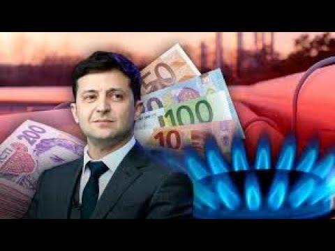 Дві платіжки за газ що каже президент