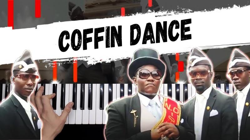 Coffin Dance Astronomia Piano Tutorial НОТЫ MIDI