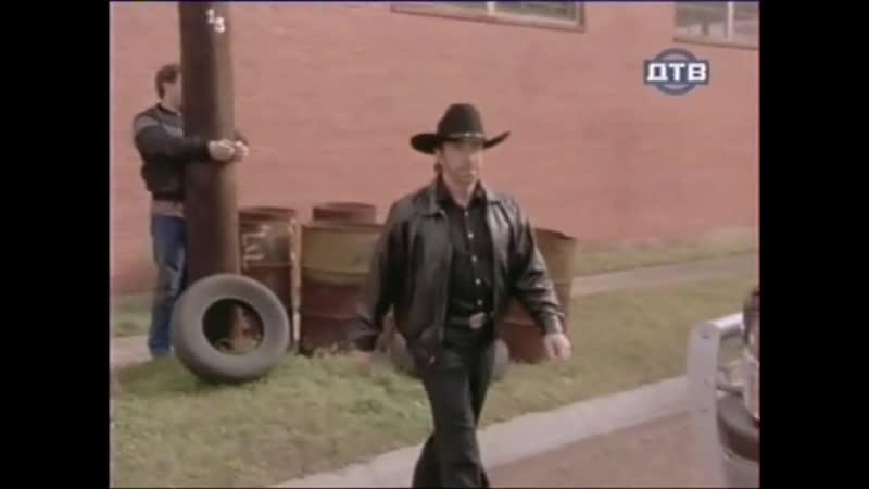 Крутой Уокер 6 Сезон 22 25 Серии