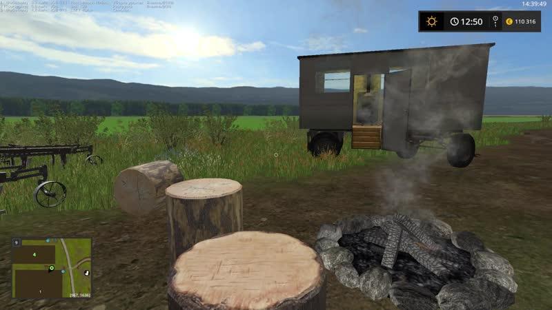 Farming Simulator 17 2020 01 ООО Черновское механизаторы на полевом стане