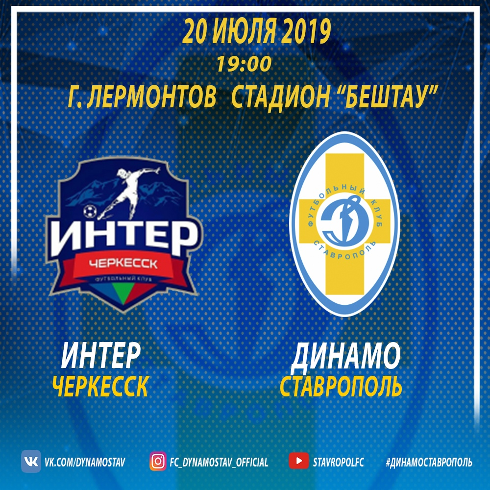 1/256 финала ОЛИМП - Кубка России по футболу 2019-2020 гг.