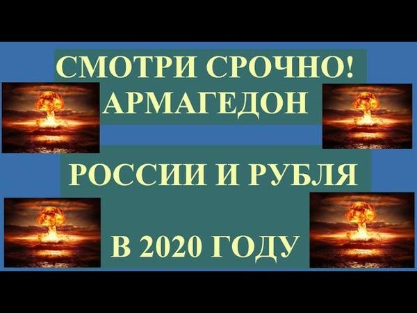 Рост доллара, когда случиться дефолт в России? цб обесценивает рубль. Волны Эллиотта.