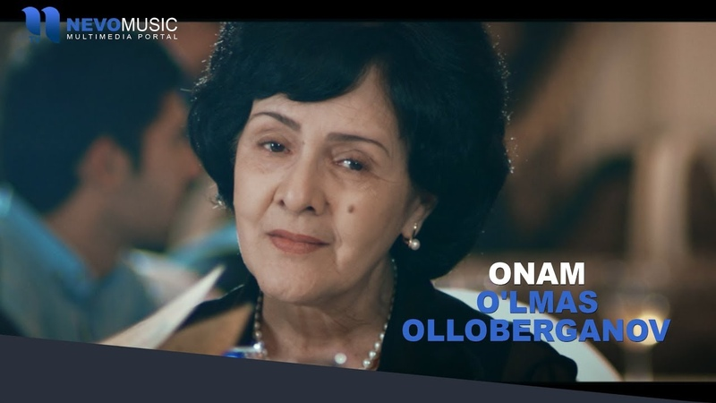 O'lmas Olloberganov Onam Улмас Оллоберганов Онам